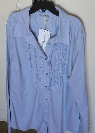 Стильная офисная рубашка gina gio