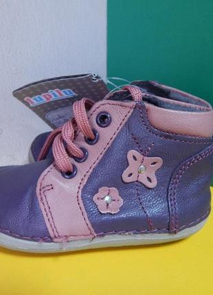 Детские ботиночки на девочку lupilu