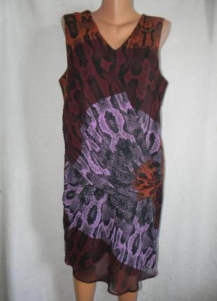Новое красивое платье с актуальным принтом biba