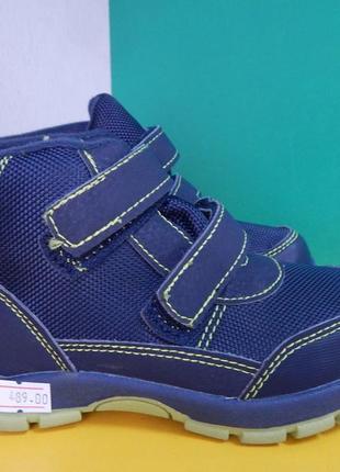 Детские ботинки-кроссовки impidimpi