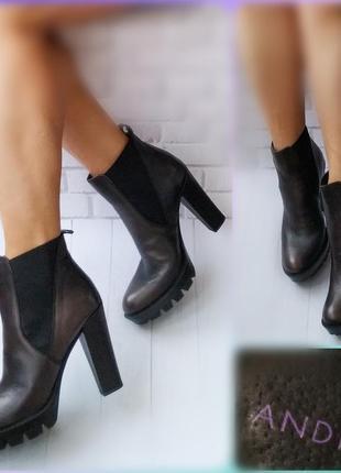 40-41р кожа!новые франция andre, ботинки челси,на тракторной подошве и каблуке