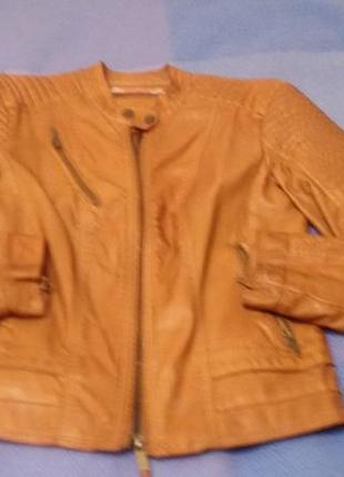 Куртка демисезон!