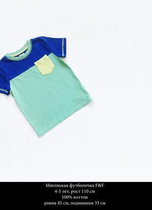 Мягенькая футболка1 фото