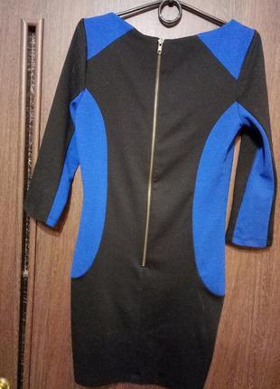 Синее платье с синими вставками