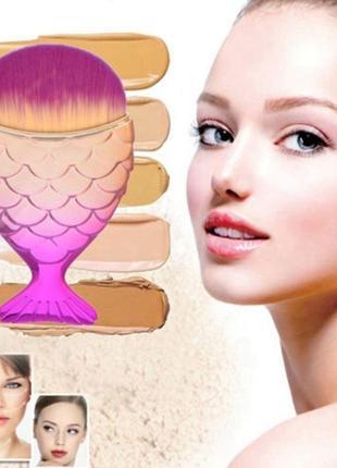 Кисть для макияжа  рыба- рыбий хвост- русалка