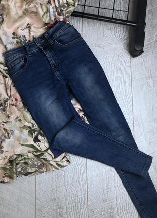 Женские брюки 2019 - купить модные брюки недорого в интернет ... 1b3f18fa10ae7