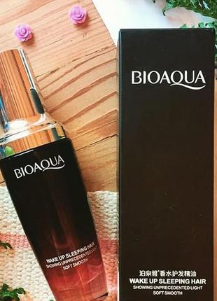 Восстанавливающее парфюмированное масло для волос luodais