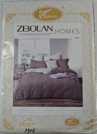 Комплект постельного белья полуторка сатин