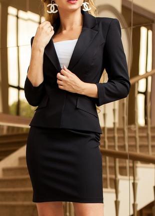 Классический женский черный костюм с жакетом и юбкой (s, m, l, xl/4 цвета)