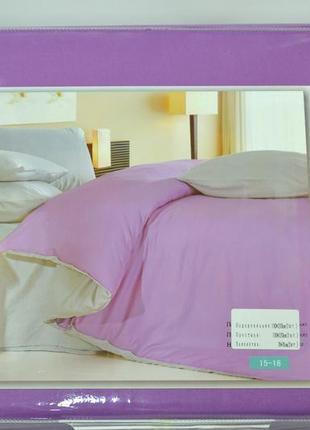 Комплект постельного белья colorful home, яркий дизайн, микс, двуспальный