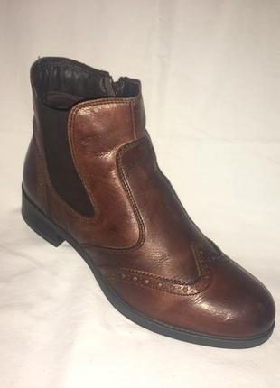 Ботинки-оксфорды кожа германия р.40 ( 26.00 см)