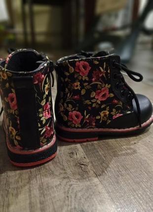 Новые демисезонные ботинки для девочки