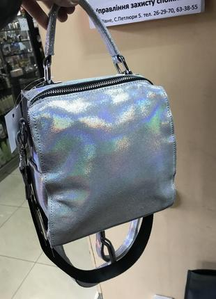 Кожаная сумка сумка кожаная через плечо кроссбоди рюкзак