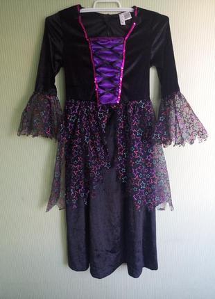 Платье колдуньи, ведьмы 122-134 см