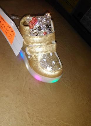 Светящиеся ботинки 22 р boyang на девочку, кеды, kitty, кроссовки, мигают, весна, хайтопы