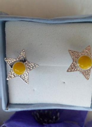 Серьги гвоздики в виде звездочки4 фото