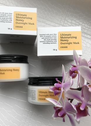 Маска для лица с прополисом cosrx ultimate moisturizing honey overnight