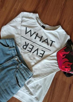 Кофта, толстовка, худи, реглан, футболка.