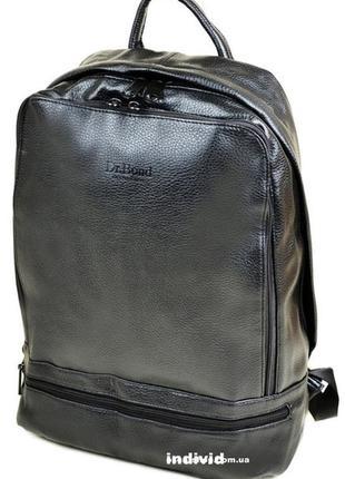 Кожаный мужской рюкзак бонд. мужская сумка портфель bond для ноутбука
