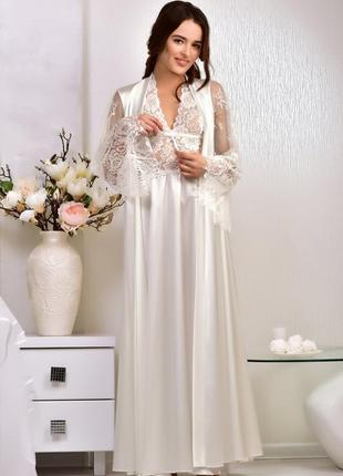 Комплект атласный длинный халат с пеньюаром для невесты жемчужный