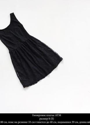 Милое платье atm )