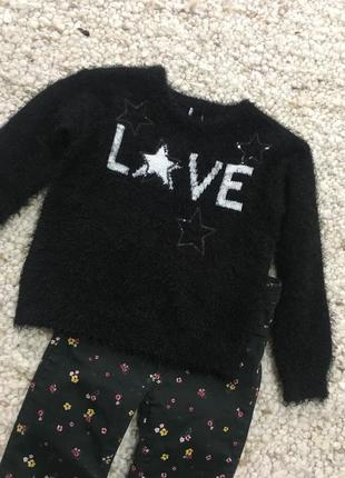Чорный свитер травка очень мягинький