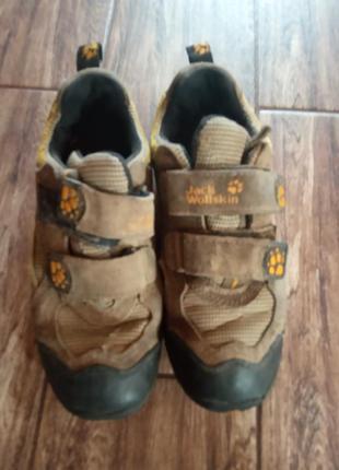 Кросівки 💯