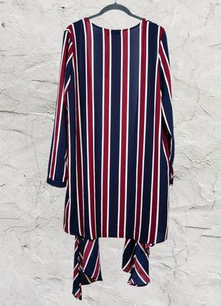 Ассиметричный кардиган, легкая накидка в контрастную полоску boohoo3 фото