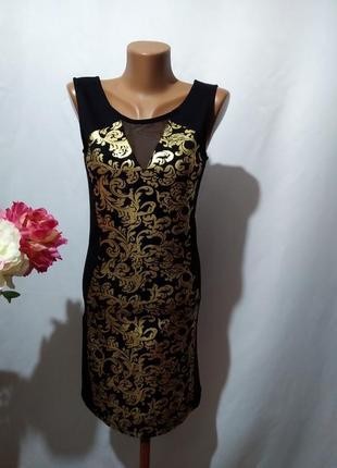 Нарядное платье с золотым принтом coolcat