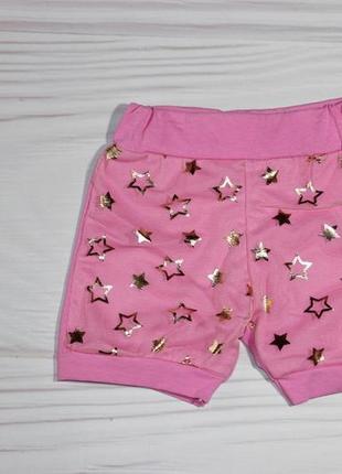 Розовые трикотажные шорты, турция
