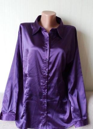 Блуза рубашечного покроя, темнофиолетового цвета, от x-mail