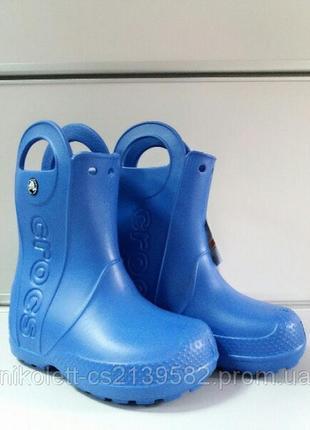 Сапоги детские  резиновые оригинал крокс синие