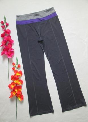 Классные спортивные брюки мокрый асфальт с контрастным поясом sport performance next