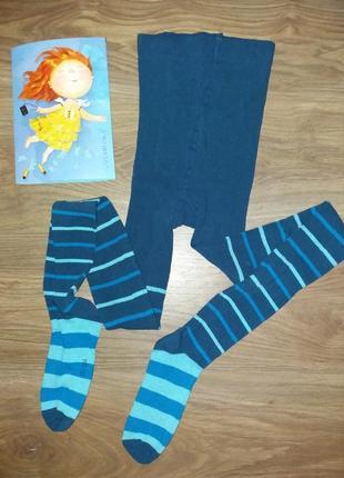 Синие в полоску теплые колготки на мальчика хлопок alive р.152/164