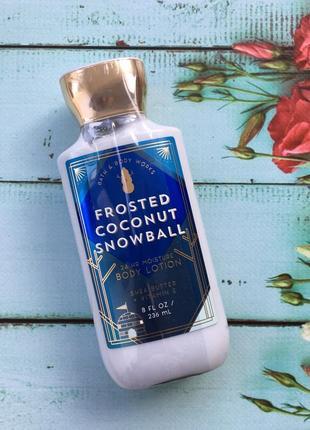 Увлажняющий лосьон для тела bath & body works - frosted coconut snowball