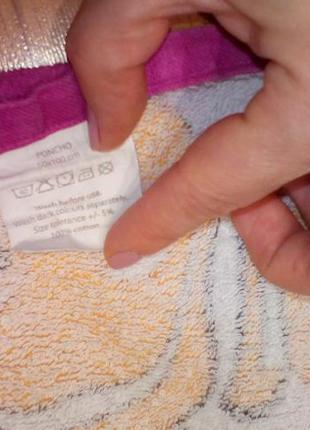 Полотенце с капюшоном немо5