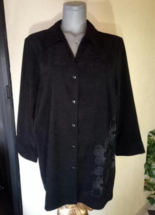 Рубашка под замш,большого размера
