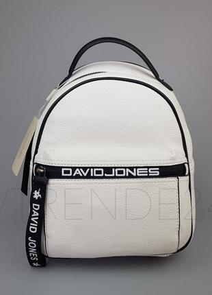 #5989-2 white david jones стильный качественный рюкзак