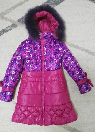 Курточка зима на  6-8 лет