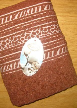 Метровые полотенца зебра размером 50*100 см