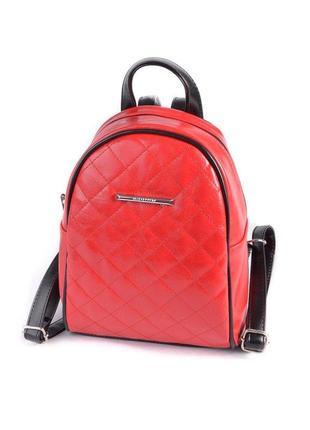 Красный маленький рюкзак молодежный городской из кожзама