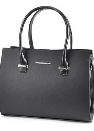 Деловая классическая сумка саквояж черная матовая