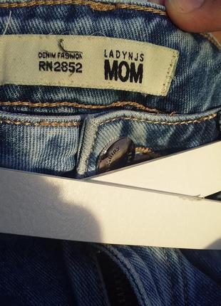 7740424165e ... Крутезные рваные джинсы мом4
