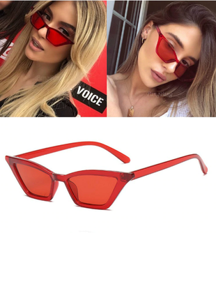 Очки красные оригинальной формы супер тренд хит 2018 винтаж ретро