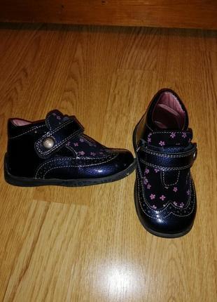 Ботинки туфли на девочку демисезонные весна осень с супинатором ортопедические