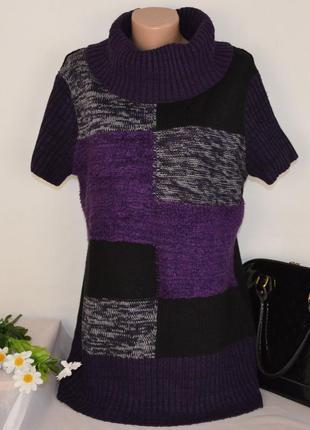 Брендовая фиолетовая теплая кофта туника с горловиной klass collection акрил