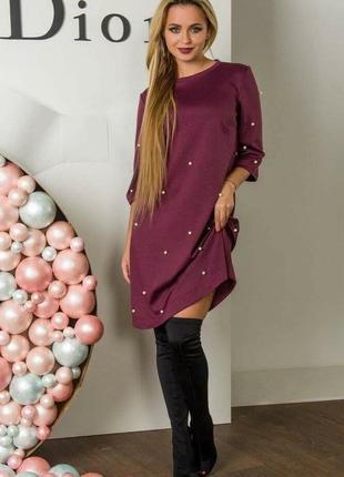 Платье бордо, украшено жемчугом