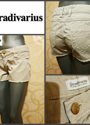 Короткие шорты от stradivarius, оригинал р.s