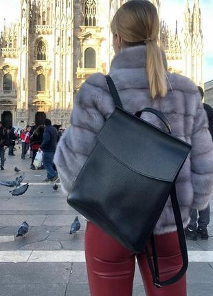 7 цветов! женская трендовая сумка рюкзак стильный рюкзачок минимализм