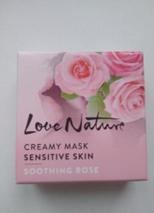 Заспокійлива маска для обличчя «троянда»